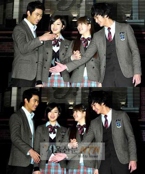 La Frase Kim Soo Hyun Del Cast De Dream High Korean People