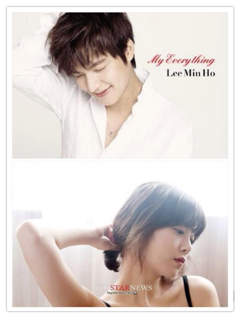 Goo hye sun dating lee min ho, felicia mercado in stockings